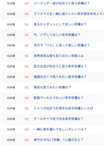 スクリーンショット 2013-02-01 20.18.01