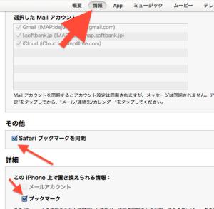 スクリーンショット 2013-03-15 0.46.05
