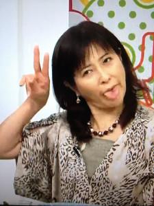 岡江久美子てへぺろ