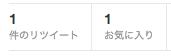 スクリーンショット 2013-01-31 13.48.57