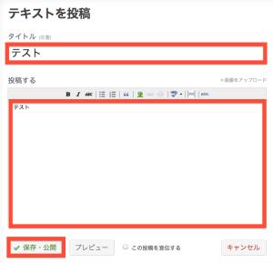 スクリーンショット 2013-01-03 22.59.15