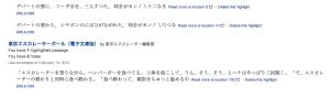 スクリーンショット 2013-02-15 0.02.56