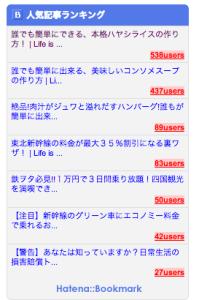 スクリーンショット 2013-02-27 0.16.06