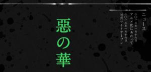 スクリーンショット 2013-01-24 14.31.43