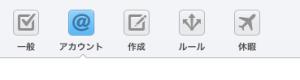 スクリーンショット 2013-02-24 12.57.45