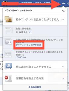 スクリーンショット 2013-03-07 15.47.52