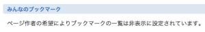 スクリーンショット 2013-02-06 15.14.02