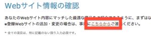 スクリーンショット 2013-01-25 17.15.26