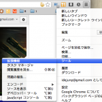 スクリーンショット 2012-12-07 15.44.48