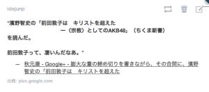 スクリーンショット 2013-03-06 14.24.40