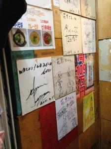 花京サイン