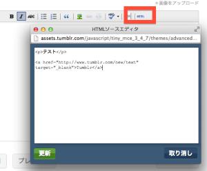 スクリーンショット 2013-01-03 23.01.37