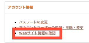 スクリーンショット 2013-01-25 17.15.11
