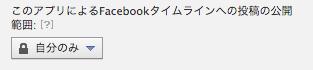 スクリーンショット 2013-02-23 10.43.51