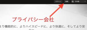 スクリーンショット 2013-01-21 23.24.49