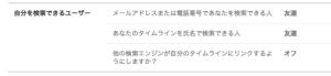 スクリーンショット 2013-03-07 15.27.20