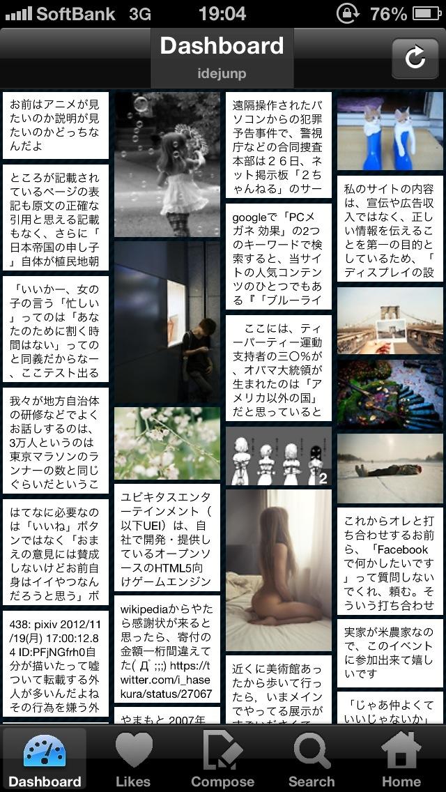 20121126-190656.jpg