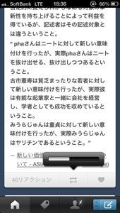20121213-183709.jpg