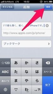 20121217-170554.jpg