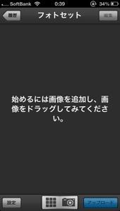 20121223-005213.jpg