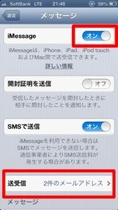 20121227-214819.jpg
