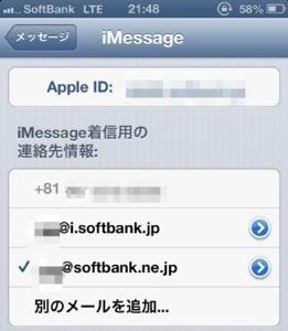 20121227-220938.jpg