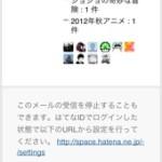 20121229-092729.jpg