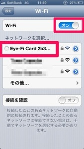 20121230-115321.jpg