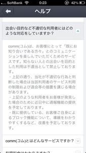 20130111-002357.jpg