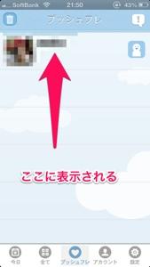 20130309-124744.jpg
