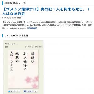スクリーンショット 2013-04-19 19.19.49