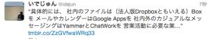スクリーンショット 2012-12-30 15.58.18
