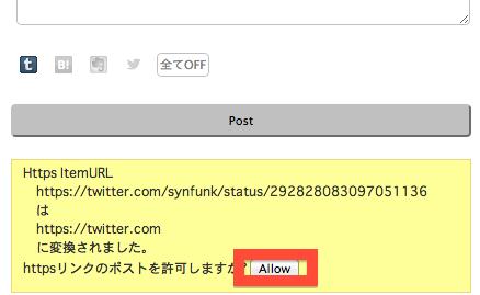 スクリーンショット 2013-01-20 14.38.37