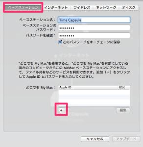 スクリーンショット 2012-12-14 23.50.39