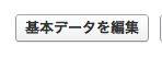 スクリーンショット 2013-03-07 15.34.03