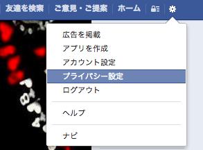 スクリーンショット 2013-03-07 15.24.54