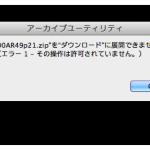 スクリーンショット 2013-03-12 13.04.06