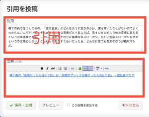 スクリーンショット 2013-01-03 23.15.13
