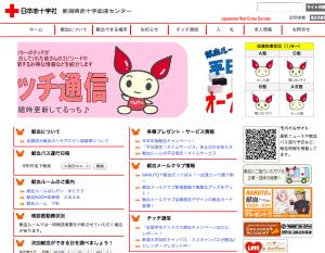 スクリーンショット 2013-01-06 0.45.34