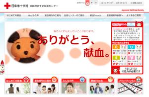 スクリーンショット 2013-01-06 0.39.42