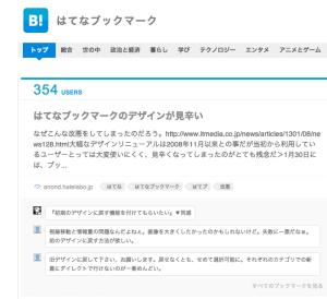 スクリーンショット 2013-01-09 1.03.38