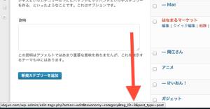 スクリーンショット 2013-02-10 0.22.26