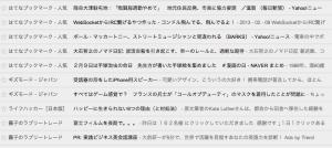 スクリーンショット 2013-02-09 23.39.58