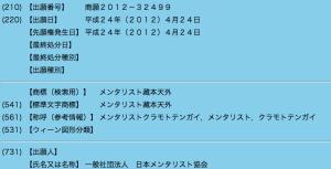 スクリーンショット 2013-02-08 15.54.39