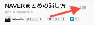 スクリーンショット 2013-03-05 0.41.28