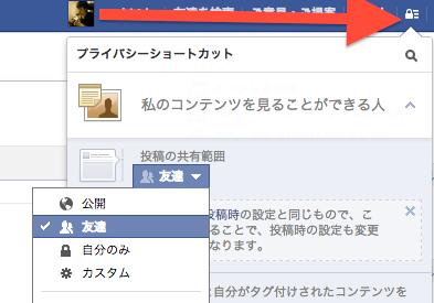 スクリーンショット 2013-01-11 13.40.29