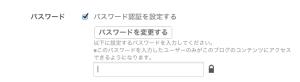 スクリーンショット 2013-02-04 16.06.06