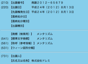 スクリーンショット 2013-02-08 15.39.10