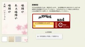 スクリーンショット 2013-04-19 19.17.01