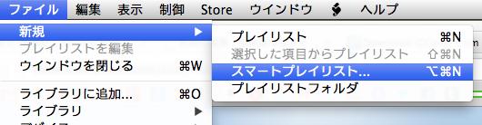 スクリーンショット 2012-12-21 0.24.01